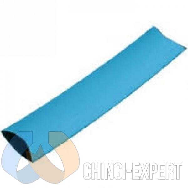 HUSE PROTECTIE DIN PVC PENTRU CHINGI